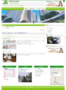 ビジネス1_グリーン