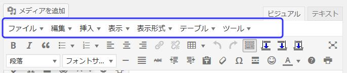 3_0_menu