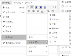 3_5deco_style_inline