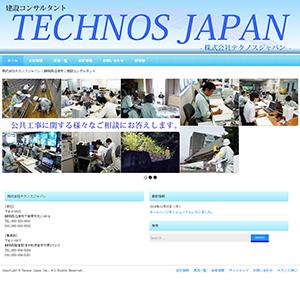株式会社テクノスジャパン