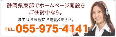 システムブレイン株式会社/home/users/2/sub.jp-sysb/web/systembrain/wp-content